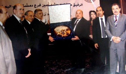 المؤتمر العلمي لفرع دمشق لنقابة أطباء الأسنان