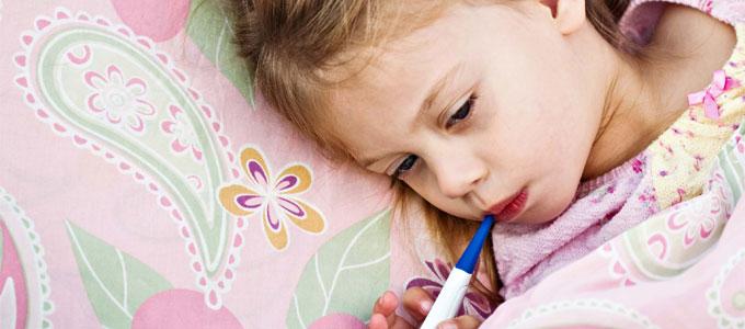 تأثير الأملغم السني على الوظيفة المناعية عند الأطفال